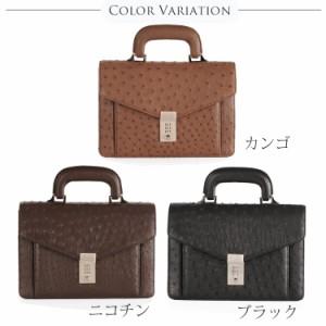 オーストリッチメンズハンドバッグハード手バックbagかばん鞄オーストリッチバッグ(No.9137)