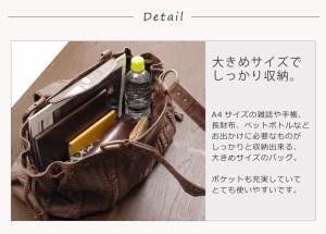 ラム革&牛革ハンドバッグ/ワンショルダーバッグ/レディース(No.7046)