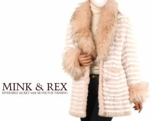 ファージャケット毛皮1点限りミンク&レッキスファー編込リバーシブルジャケット編み込みミンクレッキス人気母の日ギフト(No.103017)