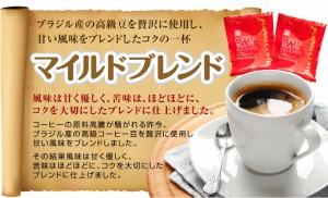 【澤井珈琲】送料無料 ポイント10% マイルドブレンド500g入りお買い得福袋(コーヒー/珈琲/コーヒー豆)