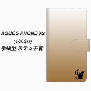 メール便送料無料 AQUOS PHONE Xx 106SH 手帳型スマホケース【ステッチタイプ】【YI851 イニシャル ネコ J】(アクオスフォンXx/106sh/ス