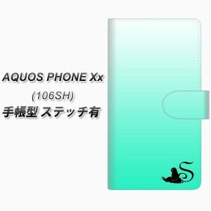 メール便送料無料 AQUOS PHONE Xx 106SH 手帳型スマホケース【ステッチタイプ】【YI860 イニシャル ネコ S】(アクオスフォンXx/106sh/ス