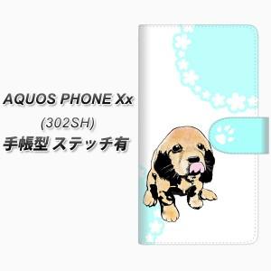 メール便送料無料 SoftBank AQUOS PHONE Xx 302SH 手帳型スマホケース【ステッチタイプ】【YF995 バウワウ06】(アクオスフォンXx/302sh/