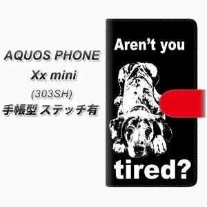 メール便送料無料 SoftBank AQUOS PHONE Xx mini 303SH 手帳型スマホケース【ステッチタイプ】【YF997 バウワウ08】(アクオスフォンXx mi