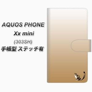 メール便送料無料 SoftBank AQUOS PHONE Xx mini 303SH 手帳型スマホケース【ステッチタイプ】【YI850 イニシャル ネコ I】(アクオスフォ