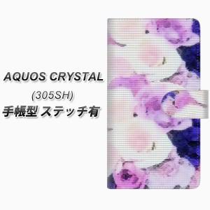 メール便送料無料 SoftBank AQUOS CRYSTAL 305SH 手帳型スマホケース【ステッチタイプ】【YI889 フラワー10】(アクオスクリスタル/305s