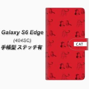 メール便送料無料 Galaxy S6 edge 404SC 手帳型スマホケース 【ステッチタイプ】【FD807 にゃんこ01(勝野)】(ギャラクシーS6 エッジ 40