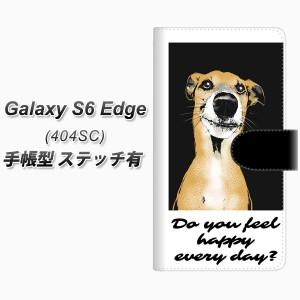 メール便送料無料 Galaxy S6 edge 404SC 手帳型スマホケース 【ステッチタイプ】【YF996 バウワウ07】(ギャラクシーS6 エッジ 404SC/404S