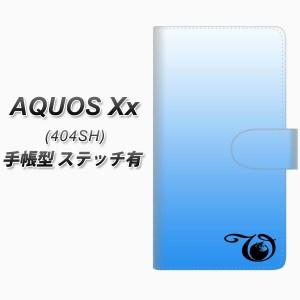 メール便送料無料 SoftBank AQUOS Xx 404SH 手帳型スマホケース 【ステッチタイプ】【YI863 イニシャル ネコ V】(アクオス ダブルエック