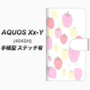 メール便送料無料 AQUOS Xx-Y 404SH 手帳型スマホケース 【ステッチタイプ】【FD804 いちご(山本)】(アクオス ダブルエックス ワイ 404