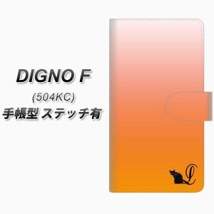 メール便送料無料 softbank DIGNO F 504KC 手帳型スマホケース 【ステッチタイプ】【YI853 イニシャル ネコ L】(softbank ディグノF 504K