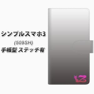 メール便送料無料 softbank シンプルスマホ3 509SH 手帳型スマホケース 【ステッチタイプ】【YI867 イニシャル ネコ Z】(softbank シンプ