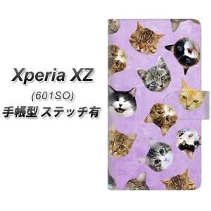 メール便送料無料 softbank Xperia XZ 601SO 手帳型スマホケース 【ステッチタイプ】【SC936 ねこどっと パープル】(softbank エクスペリ