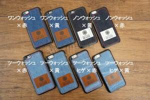 メール便送料無料 iPhone6s iPhone6 スマホケース 【 岡山デニム 】 カバー スマートフォンケース ジーンズ かわいい ハードケース