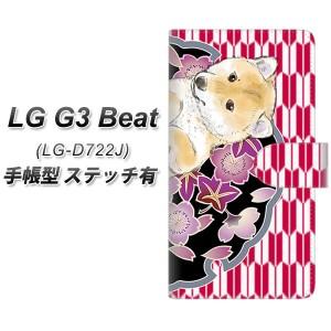 メール便送料無料 UQmobile LG G3 Beat手帳型スマホケース【ステッチタイプ】【YJ011 柴犬 和柄】(LG-D722J/スマホケース/手帳式)/レザー