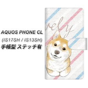 メール便送料無料 AQUOS PHONE CL IS17SH / IS13SH 共用 手帳型スマホケース【ステッチタイプ】【YJ022 柴犬 ストライプ】(アクオスフォ