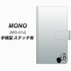 メール便送料無料 docomo MONO MO-01J 手帳型スマホケース 【ステッチタイプ】【YI843 イニシャル ネコ B】(docomo MONO MO-01J/MO01J/ス