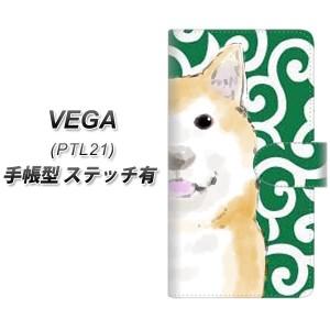 メール便送料無料 au VEGA PTL21 手帳型スマホケース【ステッチタイプ】【YJ008 柴犬 からくさ柄 和】(ベガ/PTL21/スマホケース/手帳式)/