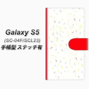 メール便送料無料 docomo GALAXY S5 SC-04F / SCL23  手帳型スマホケース【ステッチタイプ】【FD814 色鉛筆(藤浪)】(ギャラクシーS5/SC