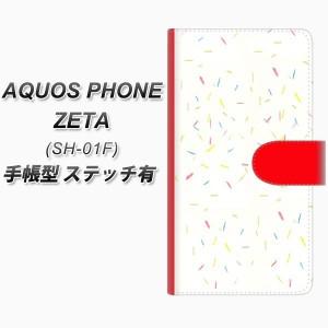 メール便送料無料 docomo AQUOS PHONE ZETA SH-01F 手帳型スマホケース【ステッチタイプ】【FD814 色鉛筆(藤浪)】(アクオスフォンZETA/