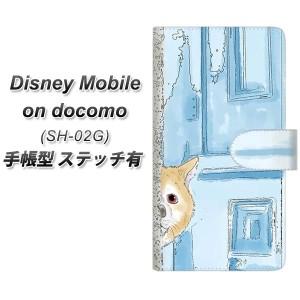 メール便送料無料 docomo Disney Mobile on docomo SH-02G 手帳型スマホケース【ステッチタイプ】【YJ020 柴犬 かくれんぼ2】(ディズニー