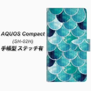 メール便送料無料 AQUOS Compact SH-02H 手帳型スマホケース 【ステッチタイプ】【FD805 ウロコ(鳥居)】(アクオスコンパクト SH-02H/SH