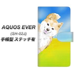メール便送料無料 docomo AQUOS EVER SH-02J 手帳型スマホケース 【ステッチタイプ】【YJ013 柴犬1】(docomo アクオス エバー SH-02J/SH