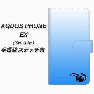 メール便送料無料 docomo AQUOS PHONE EX SH-04E 手帳型スマホケース【ステッチタイプ】【YI863 イニシャル ネコ V】(アクオスフォンEX/S