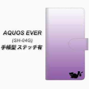 メール便送料無料 docomo AQUOS EVER SH-04G 手帳型スマホケース【ステッチタイプ】【YI852 イニシャル ネコ K】(アクオス エバー/SH04G/