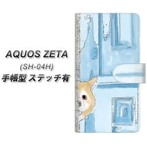 メール便送料無料 docomo AQUOS ZETA SH-04H 手帳型スマホケース 【ステッチタイプ】【YJ020 柴犬 かくれんぼ2】(docomo アクオス ゼータ