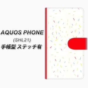 メール便送料無料 au AQUOS PHONE SHL21 手帳型スマホケース【ステッチタイプ】【FD814 色鉛筆(藤浪)】(アクオスフォン/SHL21/スマホケ