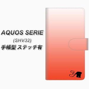 メール便送料無料 au AQUOS SERIE SHV32 手帳型スマホケース 【ステッチタイプ】【YI866 イニシャル ネコ Y】(アクオスセリエ shv32/SHV