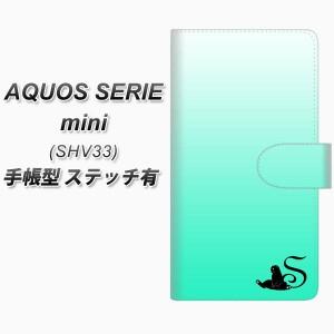 メール便送料無料 AQUOS SERIE mini SHV33 手帳型スマホケース 【ステッチタイプ】【YI860 イニシャル ネコ S】(アクオス セリエ ミニ SH