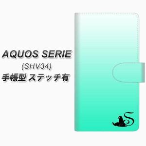 メール便送料無料 au AQUOS SERIE SHV34 手帳型スマホケース 【ステッチタイプ】【YI860 イニシャル ネコ S】(au アクオス セリエ SHV34/