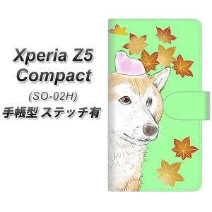 メール便送料無料 Xperia Z5 Compact SO-02H 手帳型スマホケース 【ステッチタイプ】【YJ005 柴犬 和柄 もみじ】(エクスペリアZ5コンパク