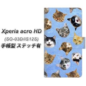 メール便送料無料 Xperia acro HD SO-03D / IS12S 手帳型スマホケース【ステッチタイプ】【SC935 ねこどっと ブルー】(エクスぺリア アク