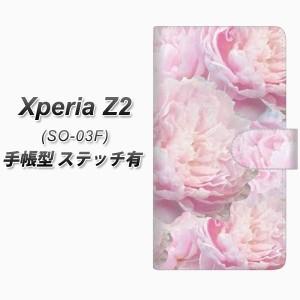 メール便送料無料 Xperia Z2 SO-03F 手帳型スマホケース【ステッチタイプ】【YI885 フラワー6】(エクスペリア ゼットツー/SO03F/スマホ