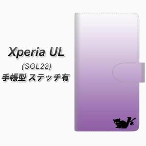 メール便送料無料 au Xperia UL SOL22 手帳型スマホケース【ステッチタイプ】【YI852 イニシャル ネコ K】(エクスペリアUL/SOL22/スマホ