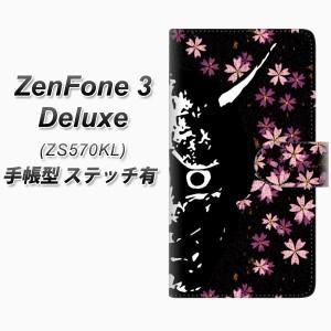 メール便送料無料 ZenFone 3 Deluxe ZS570KL 手帳型スマホケース 【ステッチタイプ】【YI873 般若】(ゼンフォン3 デラックス ZS570KL/ZS5