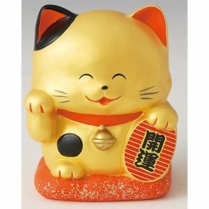 金運笑門招き猫 貯金箱 小 置物 かわいい 陶器 せともの 縁起物 厄除け