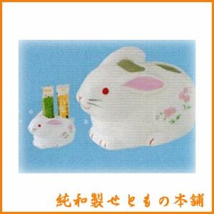 チューブたて(小) 置物 かわいい 陶器 せともの 縁起物