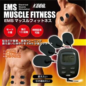 【メール便送料無料】 EMS パッド マシン ダイエット フィットネス マシーン EMS マッスルフィットネス MCF-1BK (mc-3966)