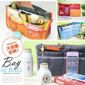 【メール便送料無料】 バッグインバッグ バッグ 整理 仕切り 大容量 Lulu&berry バッグインバッグ MP2 (ar-MP2m)
