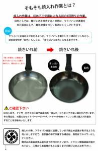 フライパン 鉄 28センチ 日本製 ガス IH 対応 鉄フライパン 昔ながらの鉄フライパン (ad-4127)