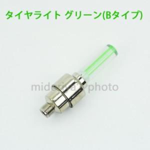 【メール便送料無料】 タイヤライト 自転車 ライト LEDライト サイクルライト Bタイプ (ga-3687-88m)