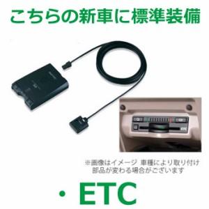 《新車 スズキ ワゴンRスティングレー 2WD 660 HYBRID X 》こちらにはSDDナビ・バックカメラ・ETC・フロアマット・ドアバイザーが標準