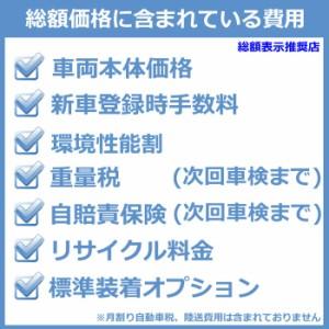 """【残価設定型クレジット】 《新車 ダイハツ キャスト 2WD 660 アクティバX """"SA2"""" 》"""