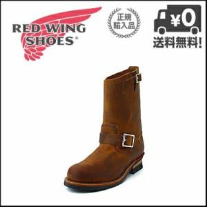 REDWING (レッドウィング) (エンジニアブーツ) 2972 ラフ&タフ【正規取扱店】