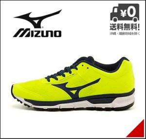 ミズノ ランニングシューズ スニーカー メンズ シンクロ MX 2 2E SYNCHRO MX 2 mizuno J1GE1719 イエロー/N