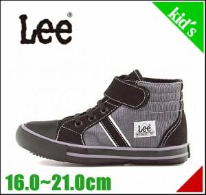 リー 女の子 男の子 キッズ 子供靴 ハイカット スニーカー ブーツ ゴム紐 ストラップ Lee 405 ブラック/